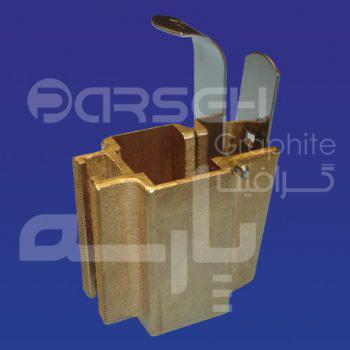 جاذغالی های - ( carbon brush holder and spring ) تخصصی برای موتور های dc و Ac با بهترین متریال